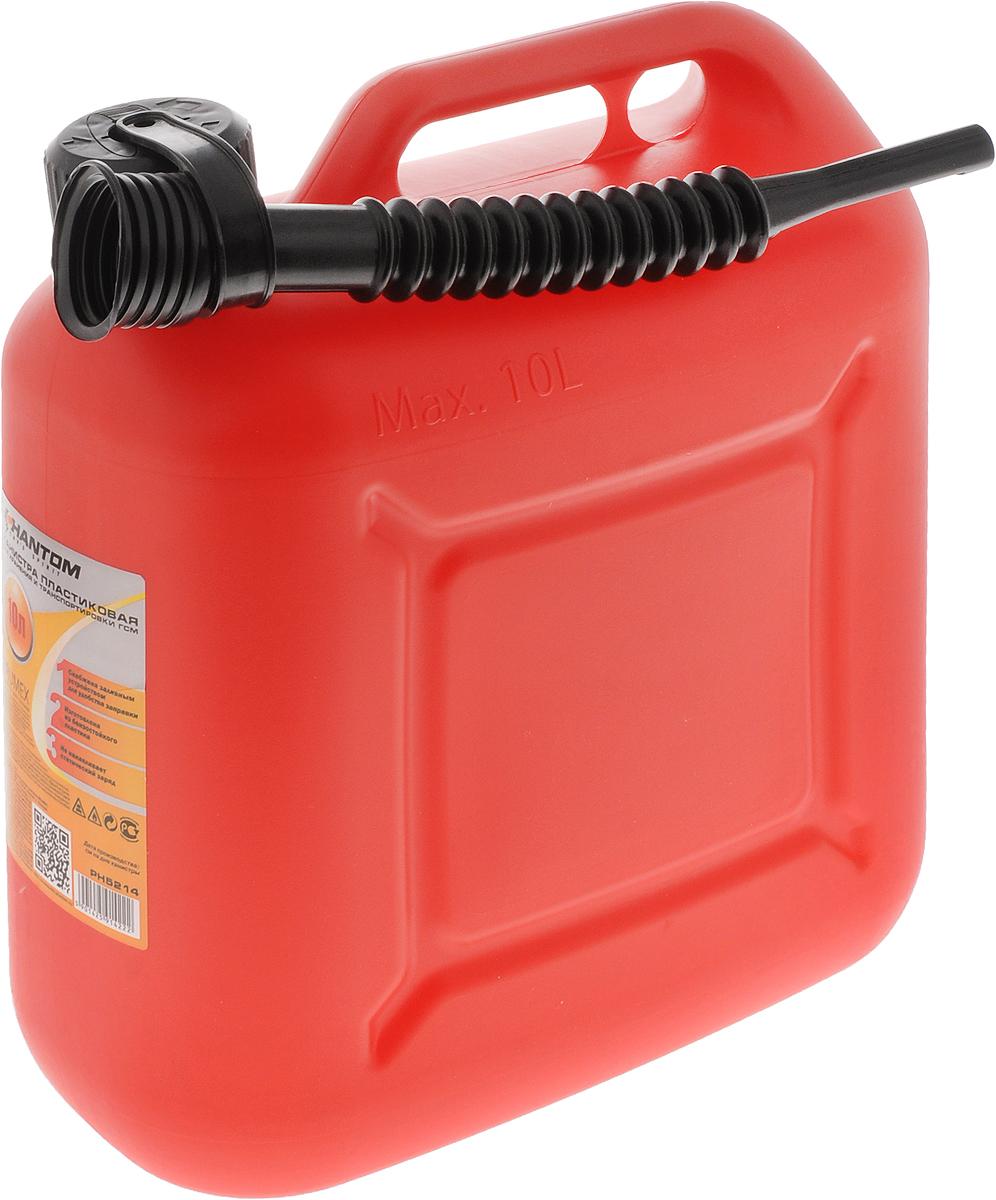 Канистра для топлива Phantom, цвет: красный, 10 лPH5214_красныйКанистра Phantom предназначена для хранения горюче-смазочных материалов. Канистра изготовлены из первичного сырья ПЭНД и не накапливает статический заряд. Товар имеет сертификат соответствия НСОПБ.RU.ПР.063/3.Н.00121, который позволяет производить заливку бензина в канистру и контактировать с металлическим пистолетом на АЗС. Канистра укомплектована крышкой и гибким шлангом. Объем канистры: 10 литров.