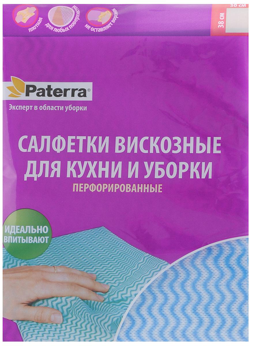 Набор салфеток Paterra, перфорированные, цвет: голубой, белый, 38 х 30 см, 5 шт406-075_голубой, белыйСалфетки Paterra выполнены из высококачественной вискозы и полиэстера. Незаменимы на кухне и во время уборки. Подходят для разных поверхностей. Отлично впитывают влагу. Можно использовать как в сухом, так и во влажном состоянии. Салфетки гладкие, поэтому не оставляют ворсинок на поверхности. Количество: 5 шт.