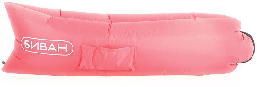 Биван оригинальный, надувной диван, цвет: розовый, 200 х 90 см