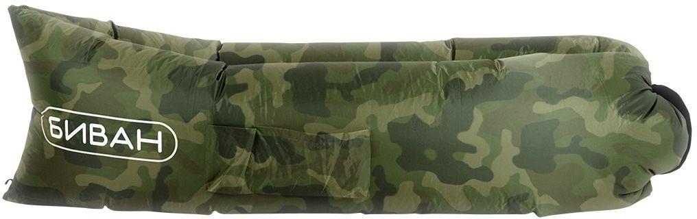 Биван оригинальный, надувной диван, цвет: хаки, 200 х 90 см8004Надувается за 15 секунд без насоса, держит воздух 12 часов, ремонтопригоден (рем. комплект продается отдельно)