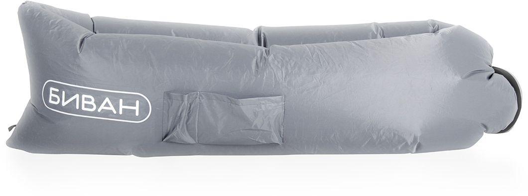 Биван оригинальный, надувной диван, цвет: серый, 200 х 90 см8005Надувается за 15 секунд без насоса, держит воздух 12 часов, ремонтопригоден (рем. комплект продается отдельно)