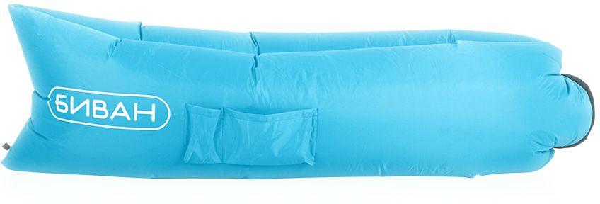 Биван оригинальный, надувной диван, цвет: бирюзовый, 200 х 90 см