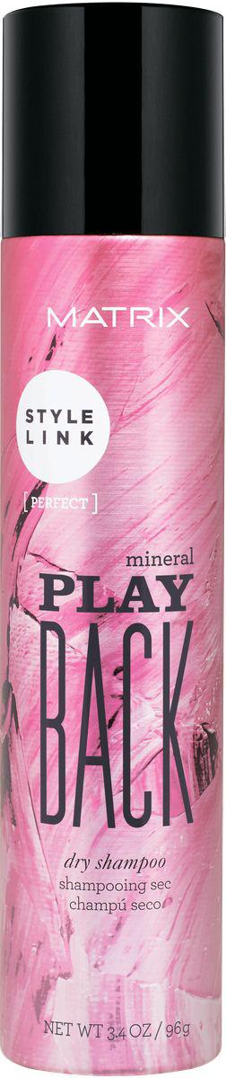 Matrix Style Link Сухой шампунь Play Back, 153 млP1200300Сухой шампунь Play Back (Плэй Бэк). Придай второе дыхание укладке! Путь к легкому обновлению укладки. Минералы абсорбируют лишние жиры и загрязнения, продлевая и освежая укладку.