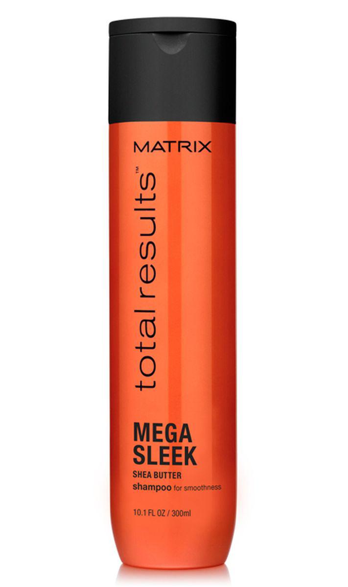 Matrix Total Results Mega Sleek Шампунь с маслом ши, 300 млE1574700Серия Total Results Mega Sleek качественная профессиональная косметика для домашнего ухода за непослушными волосами, которая позволит вашим волосам обрести мега-гладкость. Забудьте о том, что такое излишняя пушистость и наслаждайтесь невероятно гладкими послушными локонами. Шампунь Mega Sleek (Мега Слик) с маслом ши укрощает непослушные волосы, защищает от влажности, придаёт гладкость. Идеально подходит для волос с секущимися кончиками, а также окрашенных и поврежденных. Масло ши питает и придает невероятный блеск, а керамиды восстанавливают структуру волоса. Эффект виден уже после первого применения волосы идеально гладкие и блестящие надолго. Наилучший результат достигается при использовании системы из шампуня, кондиционера и несмываемого крема.