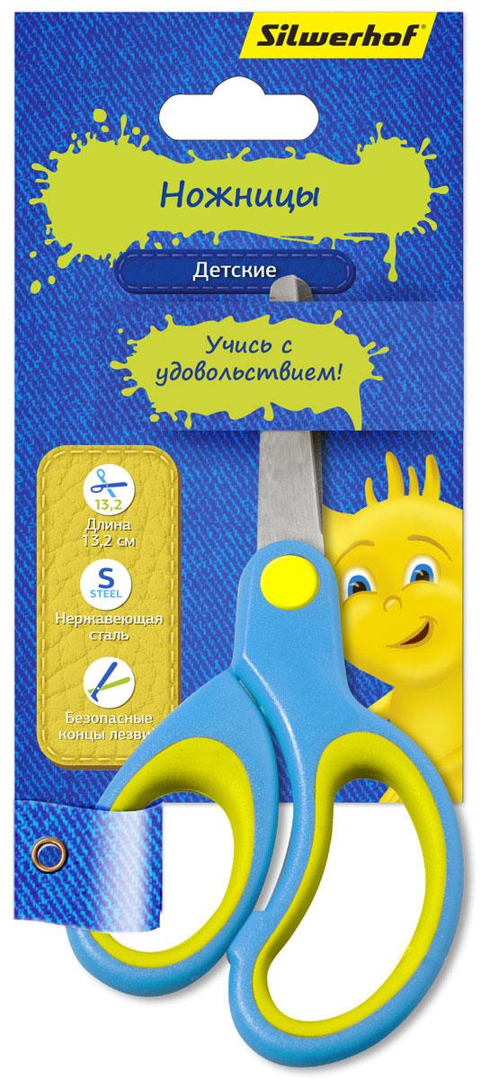 Silwerhof Ножницы детские Джинсовая коллекция цвет голубой 13,2 см 453086