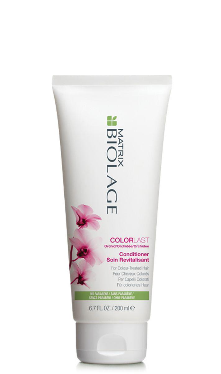Matrix Biolage Colorlast Кондиционер 200млE0954400Окрашенные волосы со временем становятся тусклыми и теряют блеск. Кондиционер Biolage Colorlast™ (КолорЛаст) помогает сохранить глубину и яркость оттенка окрашенных волос, придавая им здоровый, сияющий вид. Волосы сохраняют насыщенный цвет до 9 недель после окрашивания. Кондиционер Biolage Colorlast™ с низким показателем pH* увлажняет волосы, помогая продлить яркость цвета. Волосы послушные, сияющие, сохраняют насыщенный цвет надолго. Формула без парабенов создана специально для окрашенных волос. *При использовании системы из Колорласт шампуня и кондиционера по сравнению с шампунем без кондиционирующих свойств.