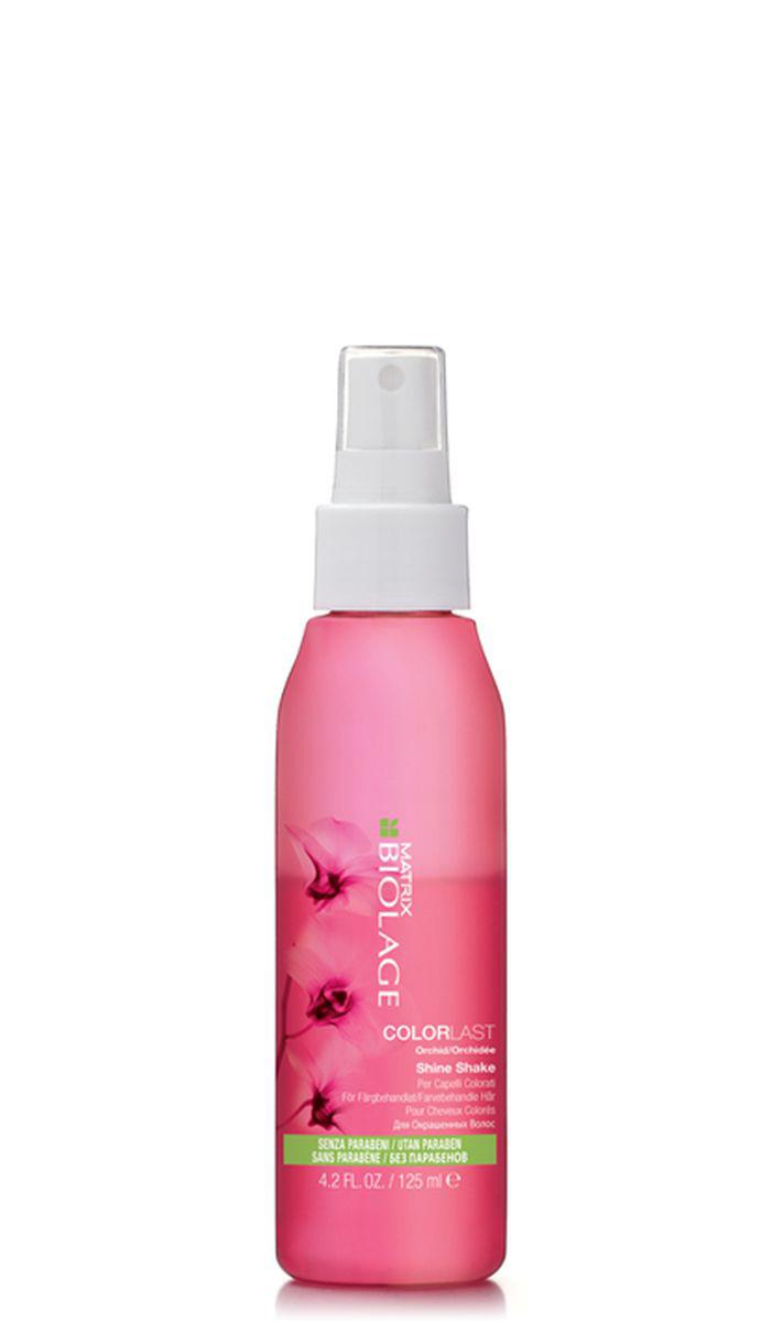 Matrix Biolage Colorlast Несмываемый спрей 125млP0833000Окрашенные волосы часто нуждаются в дополнительном уходе. Несмываемый спрей-блеск Biolage COLORLAST™ (КолорЛаст), вдохновленный способностью орхидеи никогда не терять насыщенность цвета, помогает сохранить глубину и яркость оттенка окрашенных волос. - Придаёт токрашенным волосам бриллиантовое сияние - Питает и увлажняет, запечатывая цвет окрашенных волос - Формула без парабенов создана специально для окрашенных волос.