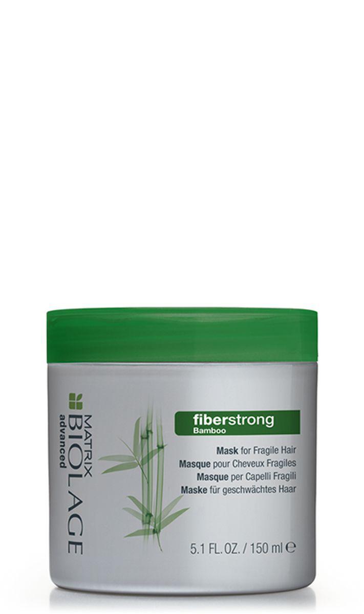 Matrix Biolage Scalpsync маска, 150 млP0685410Маска Biolage FIBERSTRONG (Файберстронг) делает слабые волосы сильнее, обогащена запатентованной молекулой INTRA-CYLANE™ (Интра-Силан), а также экстрактом бамбука и керамидами, восстанавливающими структуру волос. Усиливает ослабленные участки, оздоравливая волосы и делая их мягкими*. - Без парабенов. *При использовании системы из Файберстронг шампуня, кондиционера/маски и укрепляющего крема Intra-Cylane™ по сравнению с шампунем без кондиционирующих свойств.