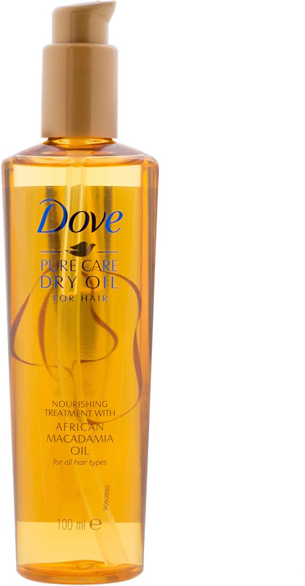 Dove Сухое масло для волос Pure Care, 100 мл67000969Драгоценные масла способны сделать волосы более шелковистыми и блестящими без утяжеления и ощущения жирности. Линия Dove Преображающий уход содержит живительный комплекс с маслом африканской макадамии, который глубоко питает волосы, даря им глянцевый блеск и делая в 5 раз более мягкими и шелковистыми. Изысканный эликсир для волос, созданный на основе масла африканской макадамии, для прекрасных и сияющих волос.