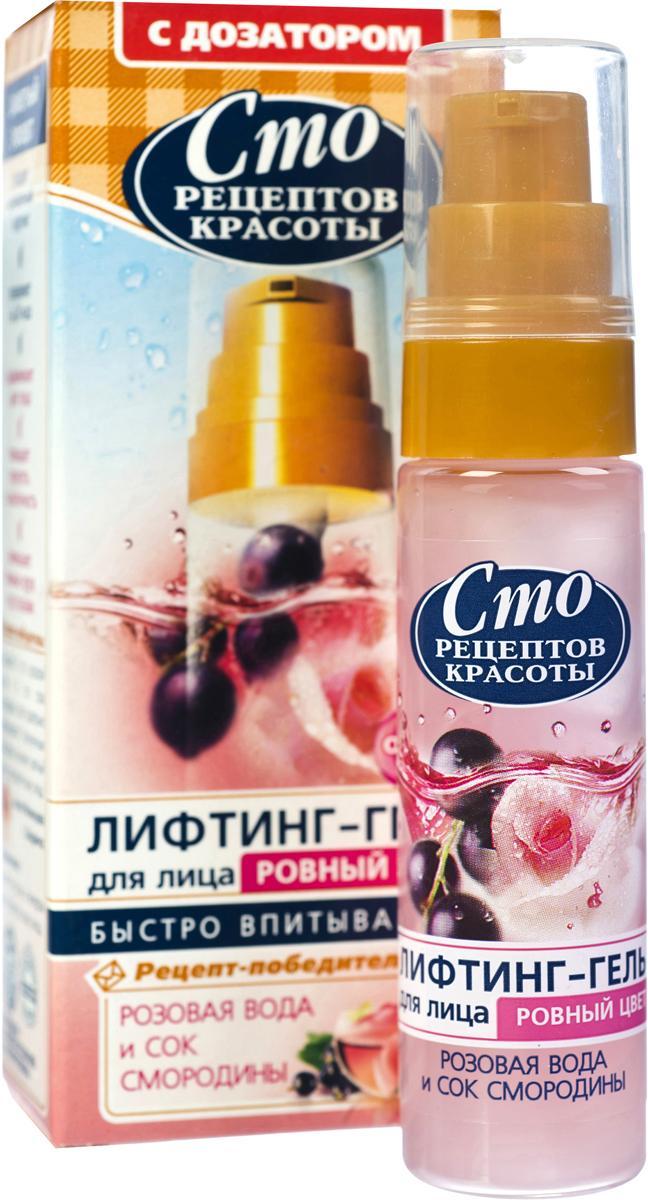 Сто рецептов красоты Гель для лица Розовая вода и сок смородины 30 мл11025642622Гель, в отличие от крема, быстро впитывается и за счет этого начинает сразу действовать: создает мгновенную подтяжку и глубокое увлажнение. После нанесения отстувует жирный блеск и липкость на коже. Содержит природный УФ-фильтр. Результат: мгновенный лифтинг и глубокое увлажнение!