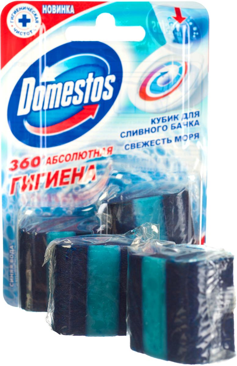 Domestos Туалетный кубик Свежесть моря 123 гр65417570/8788344Чистящие кубики Domestos Свежесть моря предназначены для очищения и дезинфекции унитаза. В отличие от других чистящих средств для туалета, кубики обеспечивают гигиеническую чистоту всего унитаза (бачка, труб, сливного отверстия и поверхности под ободком). Каждый кубик рассчитан на 400 смываний. Кубики создают ощущение чистоты и свежести, распространяя аромат свежести моря и окрашивая воду в синий цвет. Активные компоненты средства не позволяют органическим загрязнениям оседать на стенках унитаза. Большой объем продукта гарантирует длительное использование. Состав: 15-30% А-ПАВ, 5-15% Н-ПАВ, менее 5%: отдушка, фосфаты, ароматические углеводороды, альфаизометилионон, кумарин. Товар сертифицирован.