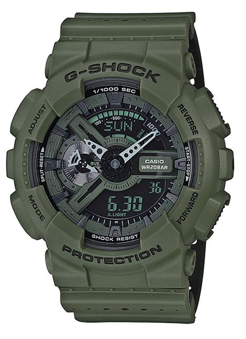 Часы наручные мужские Casio G-Shock, цвет: хаки. GA-110LP-3AGA-110LP-3AКомбинированные стрелочные + электронные