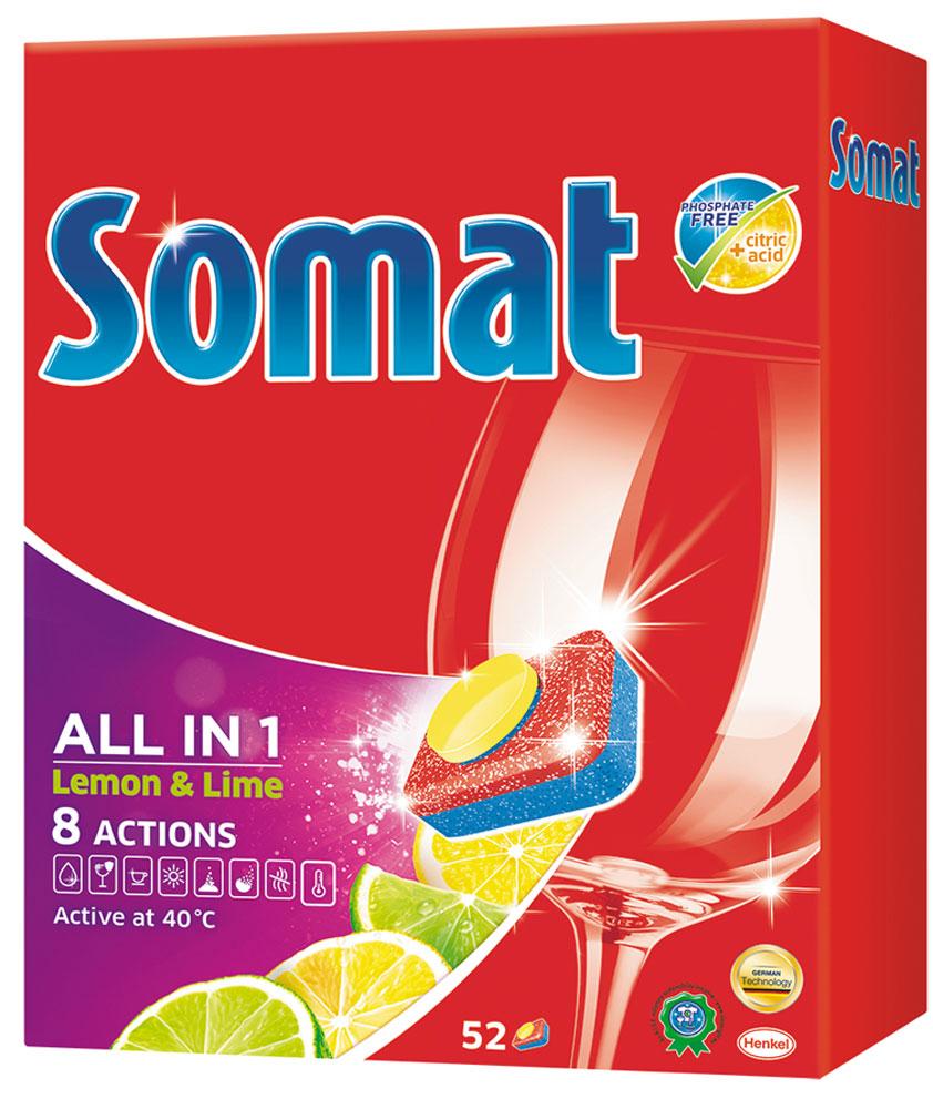 Таблетки для посудомоечной машины Somat, 52 шт935250Сомат Все-в-1 с активной формулой обеспечивает кристальную чистоту и сияющий блеск вашей посуде и включает следующие функции: Очиститель - для великолепной чистоты. Функция ополаскивателя - для сияющего блеска. Функция соли - для защиты посуды и стекла от известкового налета. Удаление пятен от чая. Защита посудомоечной машины против известковых отложений. Функция замачивания - эффективен как при замачивании Активная формула Пауэр Бустер помогает устранить засохшие остатки пищи.