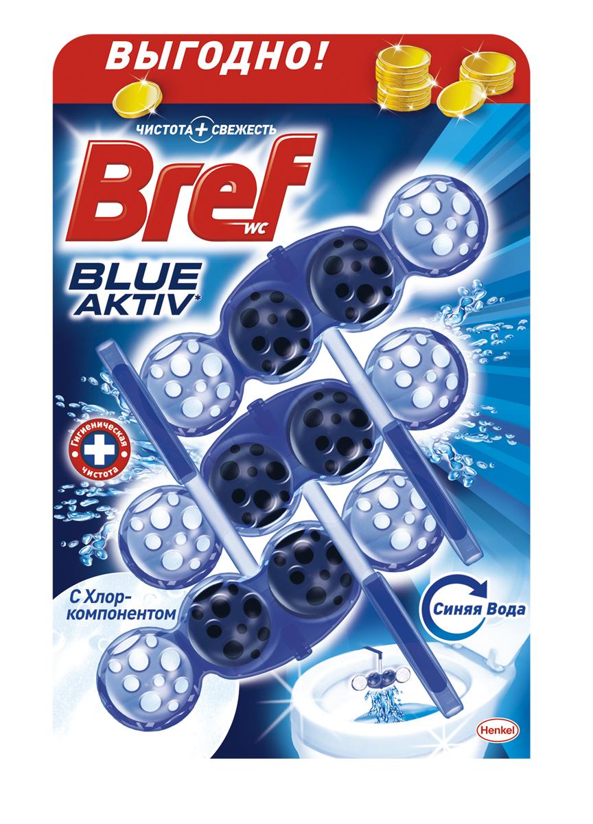 Чистящее средство для унитаза Bref Blue-Aktiv с Хлор-компонентом 3х50г935258Чистящее средство для унитаза Bref Blue-Aktiv с Хлор-компонентом - это подвесной туалетный блок с формулой 4 в 1, который обеспечивает: 1. Гигиеническую чистоту 2. Защиту от известкового налета 3. Свежесть 4. Обильную пену Тройная упаковка Bref Сила-Актив - выгодное предложение! Освободите корзинку от упаковки. Повесьте Bref Сила-Актив под ободок Вашего унитаза. Состав: >30% анионные ПАВ, Товар сертифицирован.
