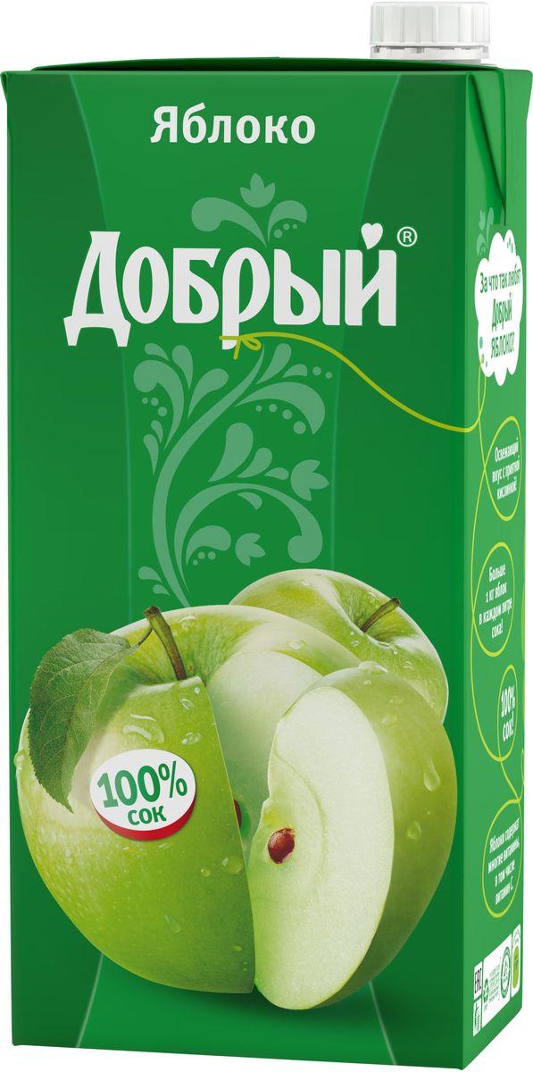 Добрый Яблочный сок, 2 л 822605