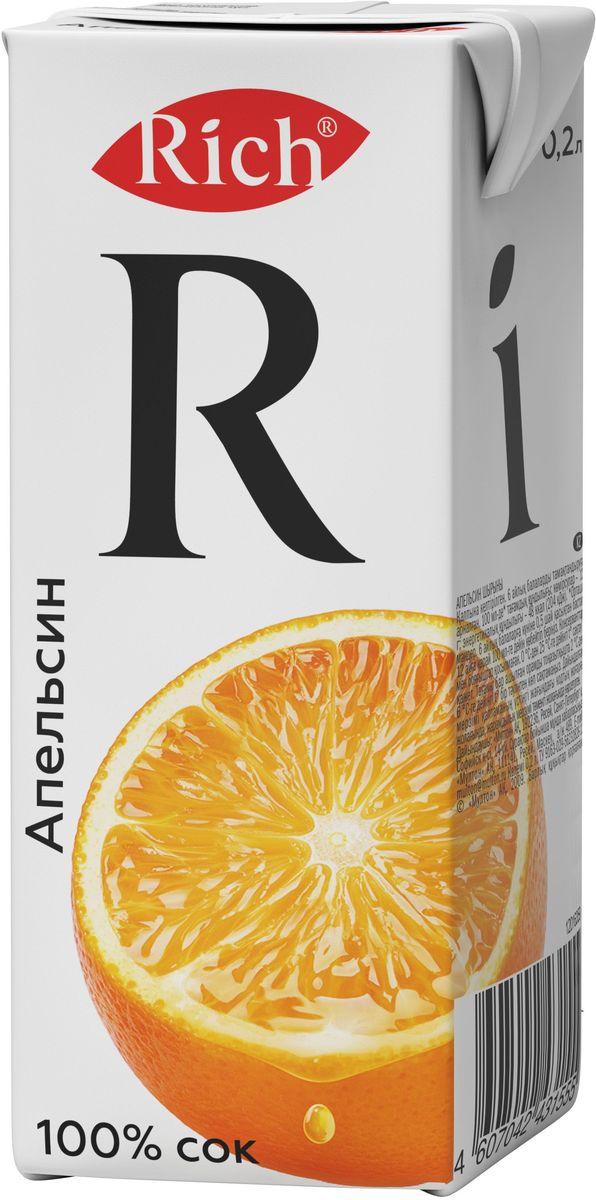 Rich Апельсиновый сок, 0,2 л757104Насыщенный оранжевый цвет Rich Апельсин наполняет ощущением бодрости и энергии. Сладкий вкус фрукта открывается в разнообразии оттенков, сплетаясь со сложными нотами бодрящей кислинки. Нежная мякоть подчеркивает экзотический микс вкуса и аромата. Строгий отбор сочных и свежих фруктов, постоянный контроль производства и готовой продукции - составляющие безупречного качества соков и нектаров Rich, высокие стандарты которого всегда соблюдались с момента запуска на российском рынке. Но что действительно отличает продукцию под маркой Rich - это изысканный, многогранный вкус, рождающийся благодаря сочетанию разных сортов одного фрукта в соках и нектарах.
