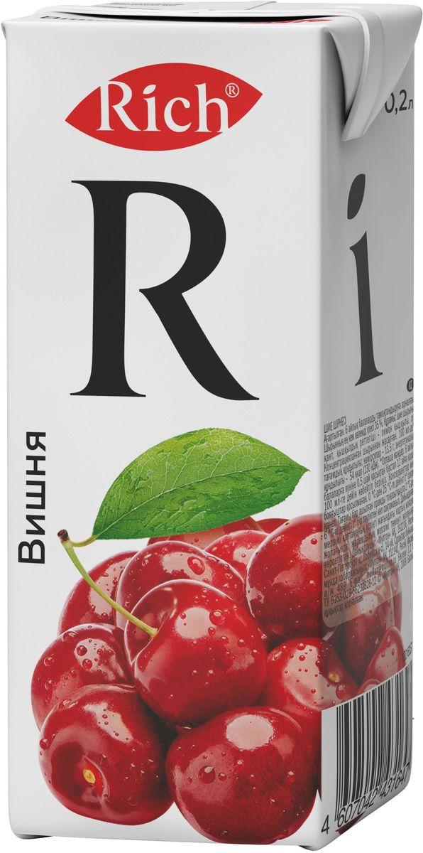 Rich Вишневый нектар, 0,2 л916302Утонченная вишня Rich обладает глубоким вкусом, в котором нежность и насыщенность, почти десертная сладость и мягкая кислинка, интенсивность и шелковистость образуют экспрессивную палитру с тонами ягод. Ее изящество подчеркнуто благородным темно-красным, с рубиновой искрой цветом, играющим на свету. Строгий отбор сочных и свежих фруктов, постоянный контроль производства и готовой продукции - составляющие безупречного качества соков и нектаров Rich, высокие стандарты которого всегда соблюдались с момента запуска на российском рынке. Но что действительно отличает продукцию под маркой Rich - это изысканный, многогранный вкус, рождающийся благодаря сочетанию разных сортов одного фрукта в соках и нектарах.