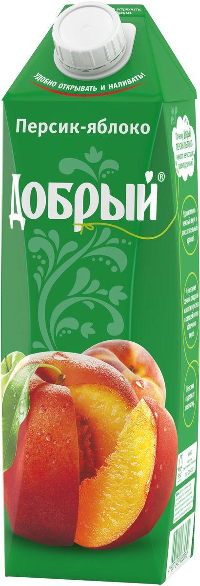 Добрый нектар Персик Яблоко, 1 л372201Этот нежный вкус соединил в себе сочную мякоть персика и кислинку яблока. Одновременно сладкий и свежий, он никого не оставляет равнодушным. Качественные и вкусные 100% соки, нектары и морсы Добрый, сделанные с добротой и щедростью, выпускаются в России с 1988 года. Добрый - самый любимый и популярный соковый бренд в России. Это натуральный и вкусный продукт, который никогда не жертвует качеством, с широким ассортиментом вкусов и упаковок, который позволяет каждому выбирать то, что нужно именно ему. Для питания детей с 3-х лет. Бренд Добрый заботится не только о вкусе и качестве своих соков и нектаров, но и об обществе, помогая растить добро и делая мир вокруг немного лучше. Программа Растим добро по адаптации детей, оставшихся без попечения родителей, - одна из социальных инициатив, на которую идет часть средств от продажи каждой упаковки Добрый. В 2016 году программа Растим Добро действует в 31 детском доме в 7 регионах...
