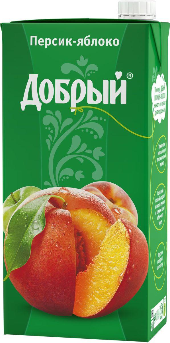 Добрый нектар Персик Яблоко, 2 л37201Этот нежный вкус соединил в себе сочную мякоть персика и кислинку яблока. Одновременно сладкий и свежий, он никого не оставляет равнодушным. Качественные и вкусные 100% соки, нектары и морсы Добрый, сделанные с добротой и щедростью, выпускаются в России с 1988 года. Добрый самый любимый и популярный соковый бренд в России. Это натуральный и вкусный продукт, который никогда не жертвует качеством, с широким ассортиментом вкусов и упаковок, который позволяет каждому выбирать то, что нужно именно ему. Для питания детей с 3-х лет Бренд Добрый заботится не только о вкусе и качестве своих соков и нектаров, но и об обществе, помогая растить добро и делая мир вокруг немного лучше. Программа Растим добро по адаптации детей, оставшихся без попечения родителей, - одна из социальных инициатив, на которую идет часть средств от продажи каждой упаковки Добрый. В 2016 году программа Растим Добро действует в 31 детском доме в 7 регионах России. Высокое качество продукции под брендом...