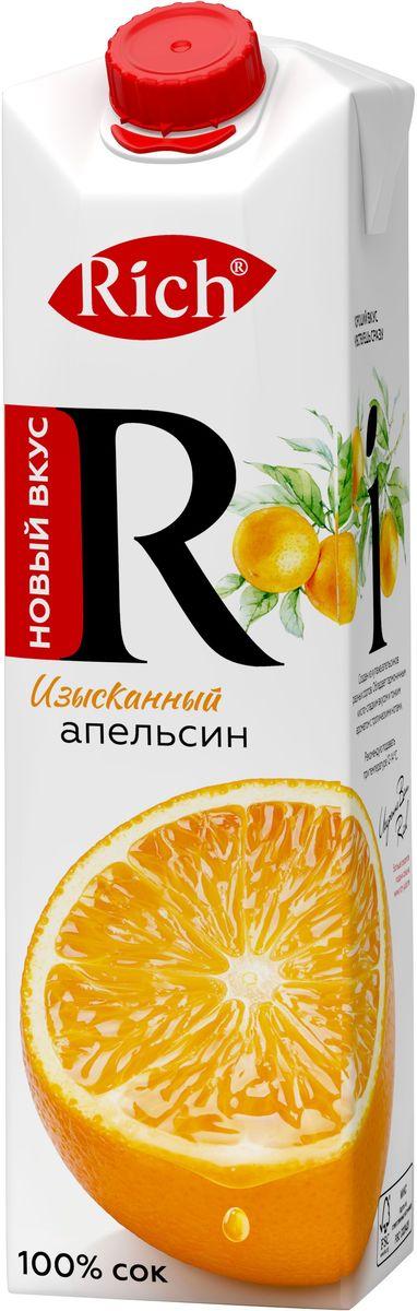 Rich Апельсиновый сок, 1 л735205Насыщенный оранжевый цвет Rich Апельсин наполняет ощущением бодрости и энергии. Сладкий вкус фрукта открывается в разнообразии оттенков, сплетаясь со сложными нотами бодрящей кислинки. Нежная мякоть подчеркивает экзотический микс вкуса и аромата. Строгий отбор сочных и свежих фруктов, постоянный контроль производства и готовой продукции — составляющие безупречного качества соков и нектаров «Rich», высокие стандарты которого всегда соблюдались с момента запуска на российском рынке. Но что действительно отличает продукцию под маркой «Rich» — это изысканный, многогранный вкус, рождающийся благодаря сочетанию разных сортов одного фрукта в соках и нектарах.