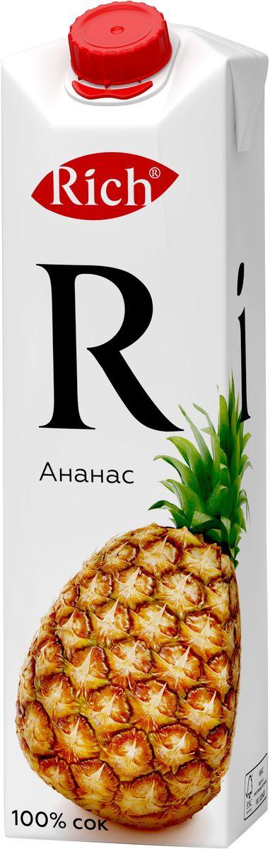 Rich Ананасовый сок, 1 л736004Оцените экзотическую сладость ананасового сока: неповторимый тропический вкус и тонкий аромат спелых фруктов открываются с каждым глотком Rich Ананас. Строгий отбор сочных и свежих фруктов, постоянный контроль производства и готовой продукции - составляющие безупречного качества соков и нектаров Rich, высокие стандарты которого всегда соблюдались с момента запуска на российском рынке. Но что действительно отличает продукцию под маркой Rich - это изысканный, многогранный вкус, рождающийся благодаря сочетанию разных сортов одного фрукта в соках и нектарах.