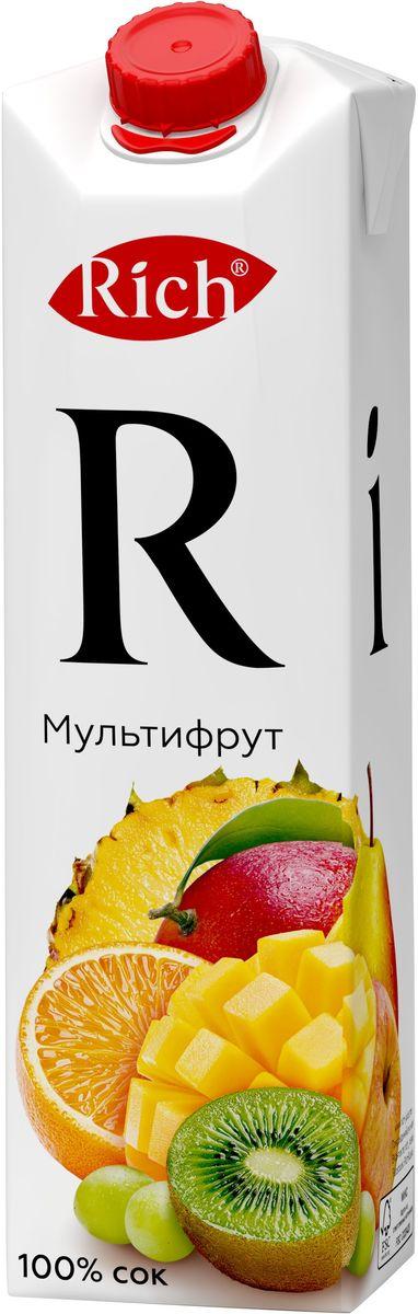 Rich Мультифруктовый сок, 1 л979803Освежите свой день экзотическими фруктами, которыми наполнен сок Rich Мультифрут, открывая для себя новые грани вкуса. Строгий отбор сочных и свежих фруктов, постоянный контроль производства и готовой продукции - составляющие безупречного качества соков и нектаров Rich, высокие стандарты которого всегда соблюдались с момента запуска на российском рынке. Но что действительно отличает продукцию под маркой Rich - это изысканный, многогранный вкус, рождающийся благодаря сочетанию разных сортов одного фрукта в соках и нектарах.