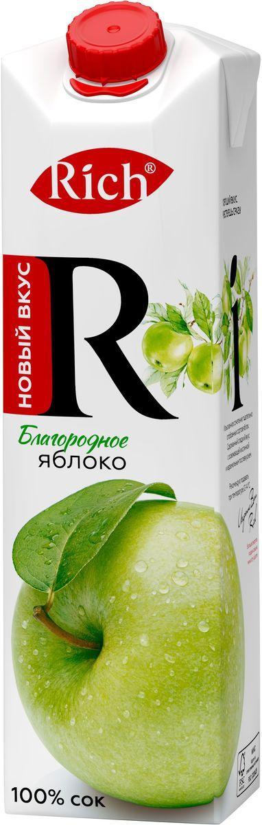 Rich Яблочный сок, 1 л750005Умелое сочетание тщательно отобранных сортов яблок создает особый вкус Rich «Благородное яблоко». При комнатной температуре в аромате сока чувствуются нежные цветочные ноты. Сбалансированный, обволакивающий вкус спелого сочного яблока мягкий, умеренно-сладкий, округлый с долгим медово-карамельным послевкусием. Строгий отбор сочных и свежих фруктов, постоянный контроль производства и готовой продукции — составляющие безупречного качества соков и нектаров «Rich», высокие стандарты которого всегда соблюдались с момента запуска на российском рынке. Но что действительно отличает продукцию под маркой «Rich» — это изысканный, многогранный вкус, рождающийся благодаря сочетанию разных сортов одного фрукта в соках и нектарах.