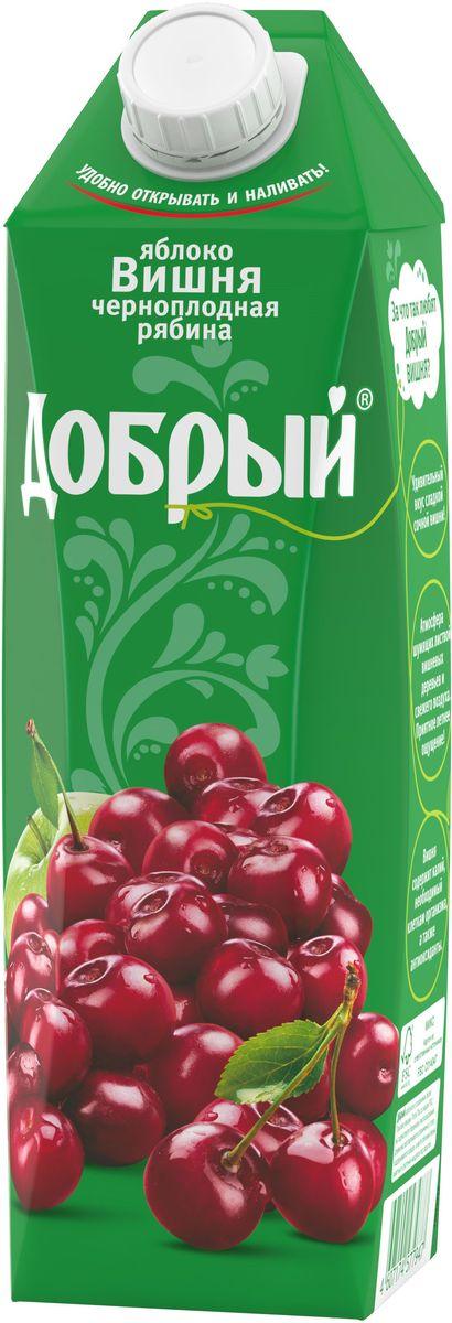 Добрый Яблоко, Черноплодная рябина, Вишня нектар, 1 л822501Качественные и вкусные 100% соки, нектары и морсы Добрый, сделанные с добротой и щедростью, выпускаются в России с 1988 года. Добрый самый любимый и популярный соковый бренд в России. Это натуральный и вкусный продукт, который никогда не жертвует качеством, с широким ассортиментом вкусов и упаковок, который позволяет каждому выбирать то, что нужно именно ему. Для питания детей с 3-х лет Бренд Добрый заботится не только о вкусе и качестве своих соков и нектаров, но и об обществе, помогая растить добро и делая мир вокруг немного лучше. Программа Растим добро по адаптации детей, оставшихся без попечения родителей, - одна из социальных инициатив, на которую идет часть средств от продажи каждой упаковки Добрый. В 2016 году программа Растим Добро действует в 31 детском доме в 7 регионах России. Высокое качество продукции под брендом Добрый подтверждено национальными и международными наградами: Лучшее детям, Народная марка, Бренд года. В 2015 году бренд Добрый в 9-ый...