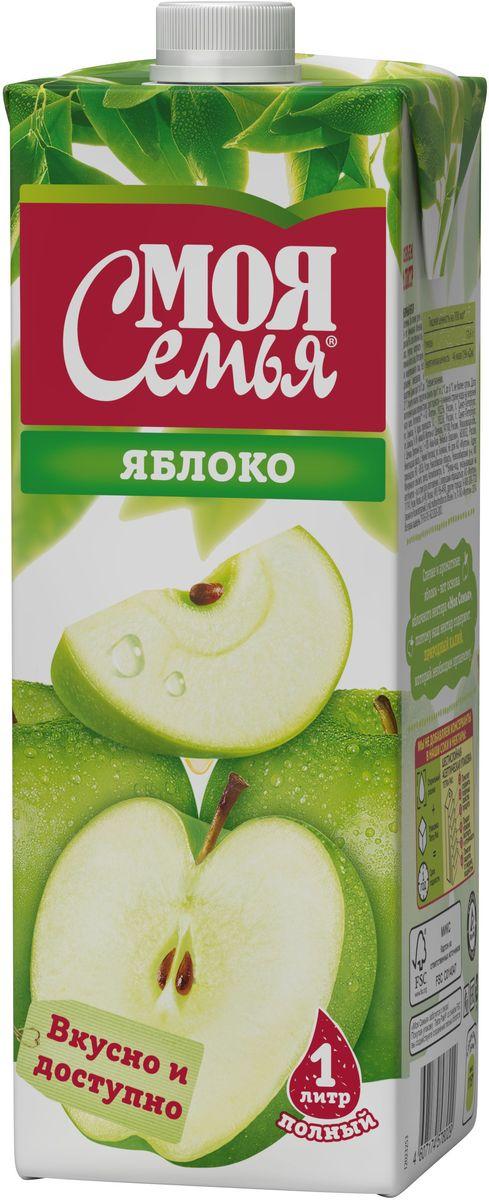 Моя Семья Яблочный нектар, 1 л1480802Спелые и ароматные яблоки – вот основа яблочного нектара Моя Cемья, поэтому наш нектар содержит природный калий, который необходим организму.