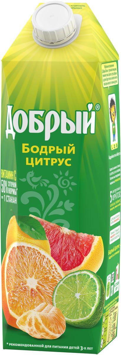 Добрый Бодрый Цитрус нектар, 1 л1431304Качественные и вкусные 100% соки, нектары и морсы Добрый, сделанные с добротой и щедростью, выпускаются в России с 1988 года. Добрый - самый любимый и популярный соковый бренд в России. Это натуральный и вкусный продукт, который никогда не жертвует качеством, с широким ассортиментом вкусов и упаковок, который позволяет каждому выбирать то, что нужно именно ему. Для питания детей с 3-х лет. Бренд Добрый заботится не только о вкусе и качестве своих соков и нектаров, но и об обществе, помогая растить добро и делая мир вокруг немного лучше. Программа Растим добро по адаптации детей, оставшихся без попечения родителей, - одна из социальных инициатив, на которую идет часть средств от продажи каждой упаковки Добрый. В 2016 году программа Растим Добро действует в 31 детском доме в 7 регионах России. Высокое качество продукции под брендом Добрый подтверждено национальными и международными наградами: Лучшее детям, Народная марка,...