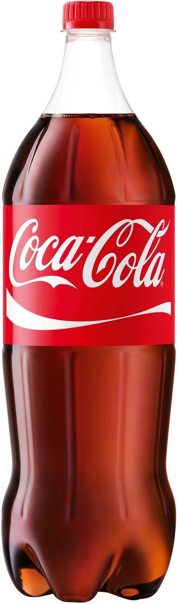 Coca-Cola напиток сильногазированный, 2 л175788Кока-Кола - самый популярный напиток за всю историю компании Coca-Cola, был придуман аптекарем Доктором Джоном Пэмбертоном в Атланте, штат Джорджия 8 мая 1886 года. Никто не помнит, каким образом сироп доктора Пэмбертона смешался с газированной водой, но новый прохладительный напиток был сразу признан одновременно вкусным и освежающим. Формула Coca-Cola - один из самых тщательно оберегаемых коммерческих секретов всех времен и народов.