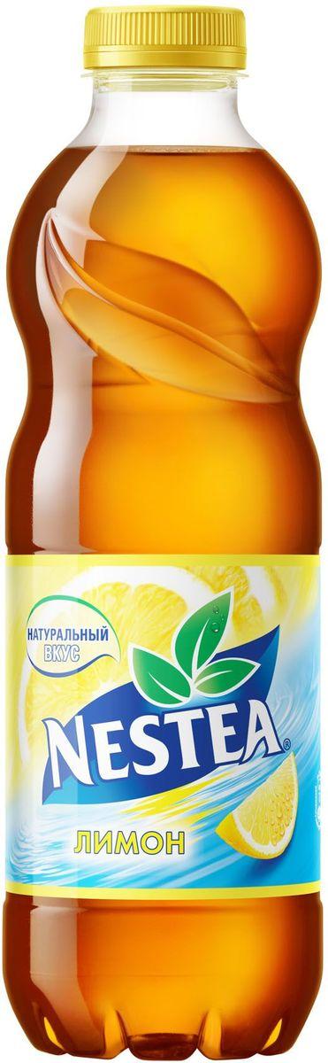 Nestea Лимон чай черный, 1 л45304Освежающий чай Nestea или айс-ти (от английского ice-tea ледяной чай) - это напиток без консервантов, приготовленный из лучших сортов чая с добавлением фруктовых и ягодных соков. Обладает натуральным вкусом с уникальным сочетанием чая и свежих фруктов. Полное отсутствие консервантов, ароматизаторов, идентичных натуральным.