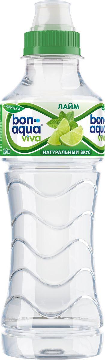 BonAqua Viva Лайм напиток безалкогольный негазированный, 0,5 л1609901BonAqua Viva - это вкус свежести! BonAqua Viva освежит каждый день твоей жизни, наполнит его прекрасными эмоциями, яркими красками и впечатлениями! BonAqua Viva проходит 7-ми ступенчатую систему очистки и водоподготовки.