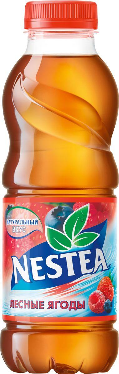 Nestea Лесные Ягоды чай черный, 0,5 л1199304Освежающий чай Nestea или айс-ти (от английского ice-tea ледяной чай) - это напиток без консервантов, приготовленный из лучших сортов чая с добавлением фруктовых и ягодных соков. Обладает натуральным вкусом с уникальным сочетанием чая и свежих фруктов. Полное отсутствие консервантов, ароматизаторов идентичных натуральным.