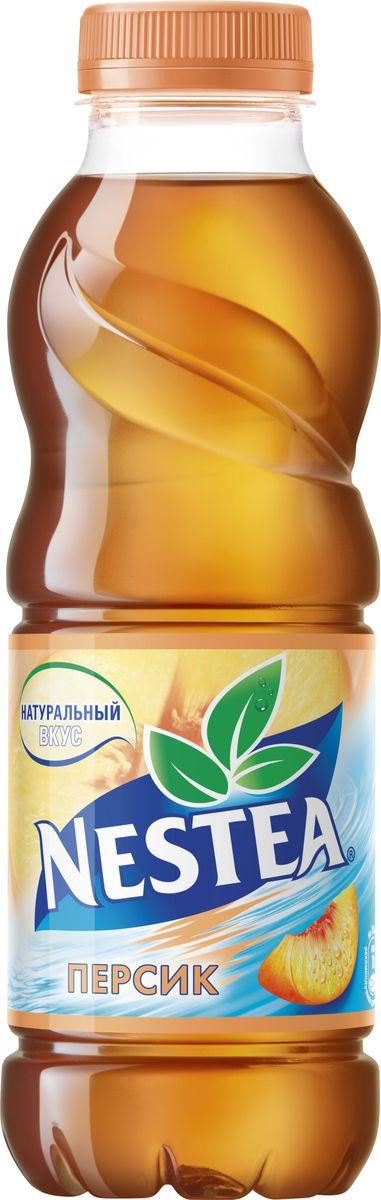 Nestea Персик чай черный, 0,5 л760631Освежающий чай Nestea или айс-ти (от английского ice-tea ледяной чай) - это напиток без консервантов, приготовленный из лучших сортов чая с добавлением фруктовых и ягодных соков. Обладает натуральным вкусом с уникальным сочетанием чая и свежих фруктов. Полное отсутствие консервантов, ароматизаторов идентичных натуральным.