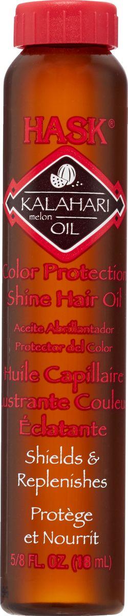 HASK Масло для защиты цвета и придания блеска волосам с эктрактом дыни Калахари, 18 мл32379AЭто легкое масло без содержания спирта мгновенно впитывается и наполняет волосы сиянием, не оставляя жирного блеска. Обогащено витамином Е, Омега-7 и антиоксидантами. Масло макадамии глубоко проникает в кутикулу волоса, делая даже самые поврежденные волосы мягкими и невероятно блестящими.