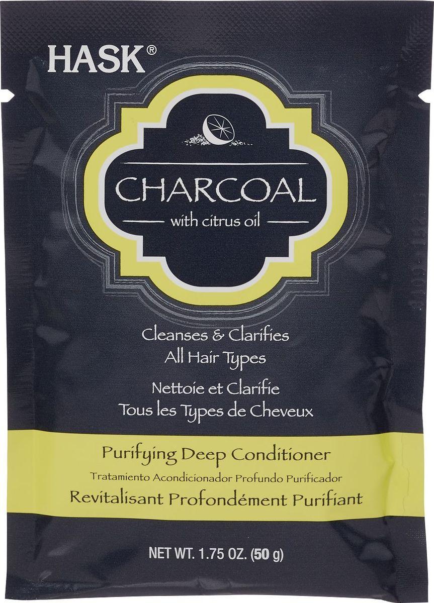 HASK Очищающая маска для волос с углем и цитрусовым маслом, 50 г33303AОчищающая маска для волос с углем и цитрусовым маслом питает и смягчает, подходит для всех типов волос, в том числе и для окрашенных. Древесный уголь, полученный из кокосовой скорлупы, в сочетании с цитрусовым маслом, абсорбирует загрязнения и помогает восстановить естественное сияние волос.