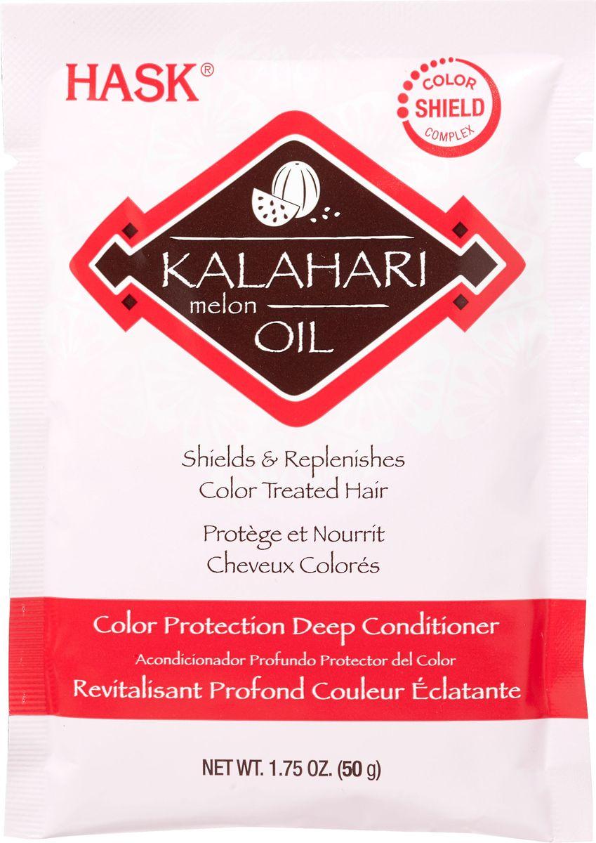 HASK Маска для защиты цвета с маслом дыни Калахари, 50 г33309AМаска для защиты цвета с маслом дыни Калахари защищает от сухости и потускнения цвета, делает волосы увлажненными и сияющими. Этот шампунь деликатно очищает, чтобы сохранить яркий цвет Ваших волос.