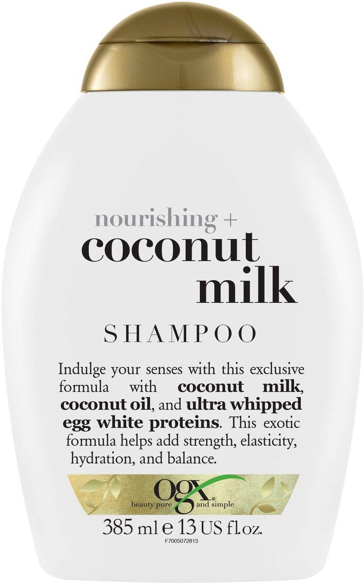 OGX Питательный шампунь с кокосовым молоком, 385 мл97005Питательный шампунь с кокосовым молоком– мягко удаляет загрязнения и питает волосы, делает их мягкими и послушными. Придает волосам силу, делая их более эластичными.