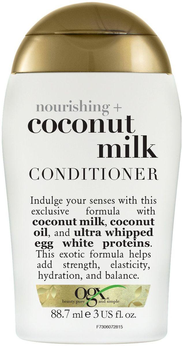 OGX Питательный мини кондиционер с кокосовым молоком, 89 мл.97306Питательный кондиционер с кокосовым молоком– питает и увлажняет волосы, придавая им гладкость и блеск, кокосовое масло, входящее в состав продукта наполняет волосы влагой от корней до самых кончиков, восстанавливая водный баланс. Придает волосам силу.