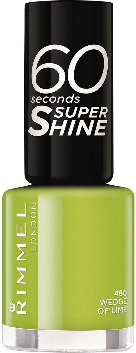Rimmel Лак для ногтей 60 Seconds Super Shine, тон № 460 (wedge of lime), 8 мл34778209460Формула лака для ногтей 60 seconds Super Shine с аргановым и оливковым маслами для интенсивного ухода за ногтями Технология 3-в-1: базовое покрытие, насыщенный цвет и верхнее покрытие - одним движением кисточки! Удобная широкая кисточка Xpress Brush™ для удобного нанесения лака Одна маленькая бутылочка дает суперблеск и стойкий цвет до 10 дней! Высыхает за 60 секунд!