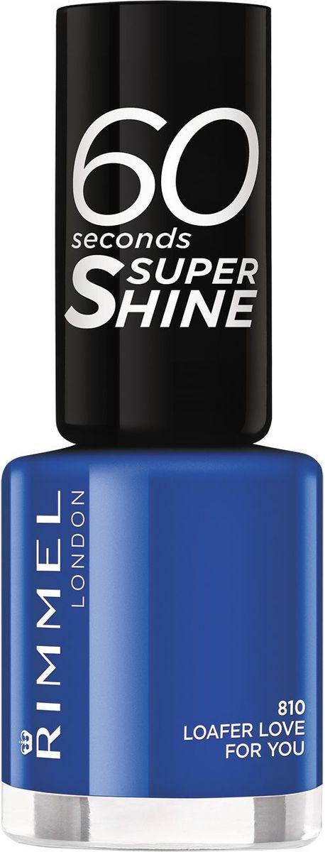 Rimmel Лак для ногтей 60 Seconds Super Shine, тон № 810 (loafer love for you), 8 мл34778209810Формула лака для ногтей 60 seconds Super Shine с аргановым и оливковым маслами для интенсивного ухода за ногтями Технология 3-в-1: базовое покрытие, насыщенный цвет и верхнее покрытие - одним движением кисточки! Удобная широкая кисточка Xpress Brush™ для удобного нанесения лака Одна маленькая бутылочка дает суперблеск и стойкий цвет до 10 дней! Высыхает за 60 секунд!