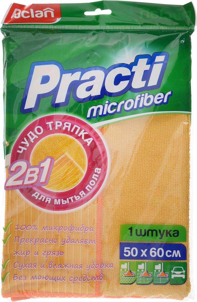 Тряпка для полов Paclan Practi. 2в1, 50 х 60 см411003Тряпка Paclan Practi. 2в1, выполненная из 80% полиэстера и 20% полиамида, предназначена для мытья всех видов половых покрытий. Изделие без следа удаляет жидкости, песок и другие загрязнения. Можно использовать с любым чистящим средством и без него. Прекрасно впитывает влагу и отжимается.