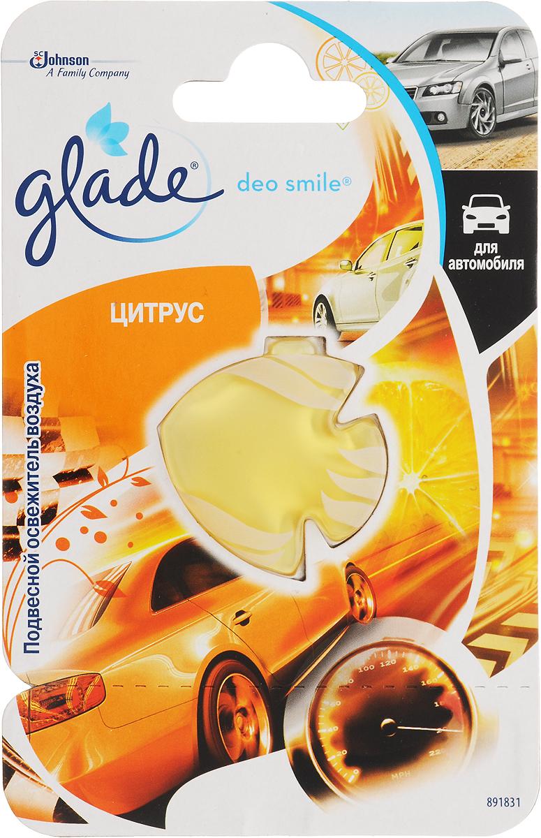 Ароматизатор автомобильный Glade Рыбка, подвесной, цитрус650435_рыбкаАроматизатор для автомобиля Glade Рыбка устраняет неприятные запахи в салоне. Можно подвесить на зеркало заднего вида. Освежитель имеет приятный цитрусовый аромат и яркий дизайн в виде рыбки. Повесьте этот освежитель воздуха в любом месте салона автомобиля и наслаждайтесь незабываемыми ароматами, освежающими, как купание в океанских волнах. Состав: отдушка, загуститель. красители, цитраль, линалоол, гераниол, бензиловый спирт, d- лимонен. Товар сертифицирован.