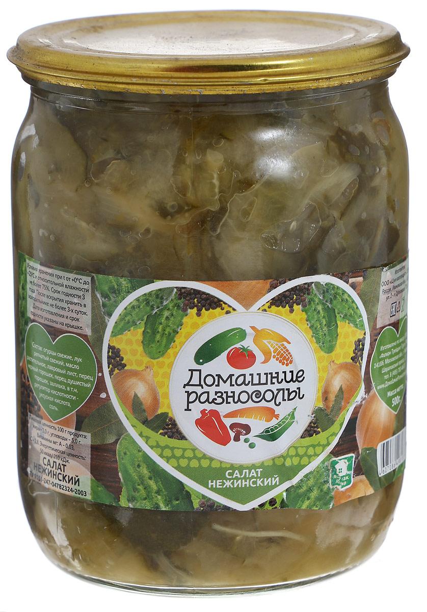 Домашние разносолы салат нежинский, 500 г