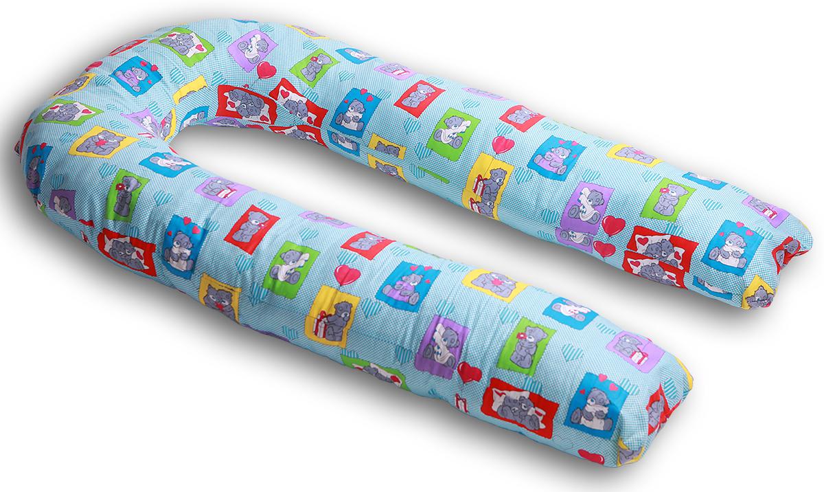 Body Pillow Чехол для подушки для беременных U-образный цвет голубой