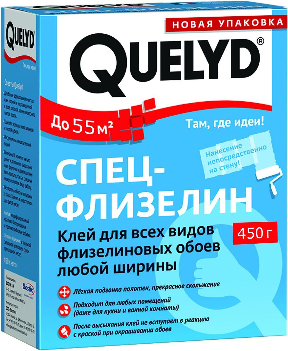 """Клей обойный Quelyd """"Спец-Флизелин"""", 0,45 кг 30603168"""