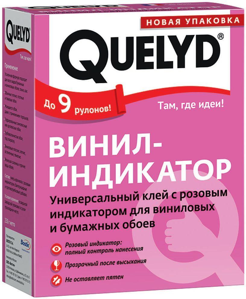 """Клей обойный Quelyd """"Индикатор"""", 0,25 кг 30080315"""