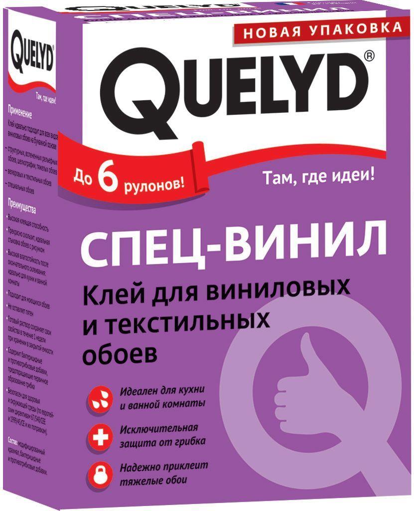 """Клей обойный Quelyd """"Спец-Винил"""", 0,3 кг 30081001"""