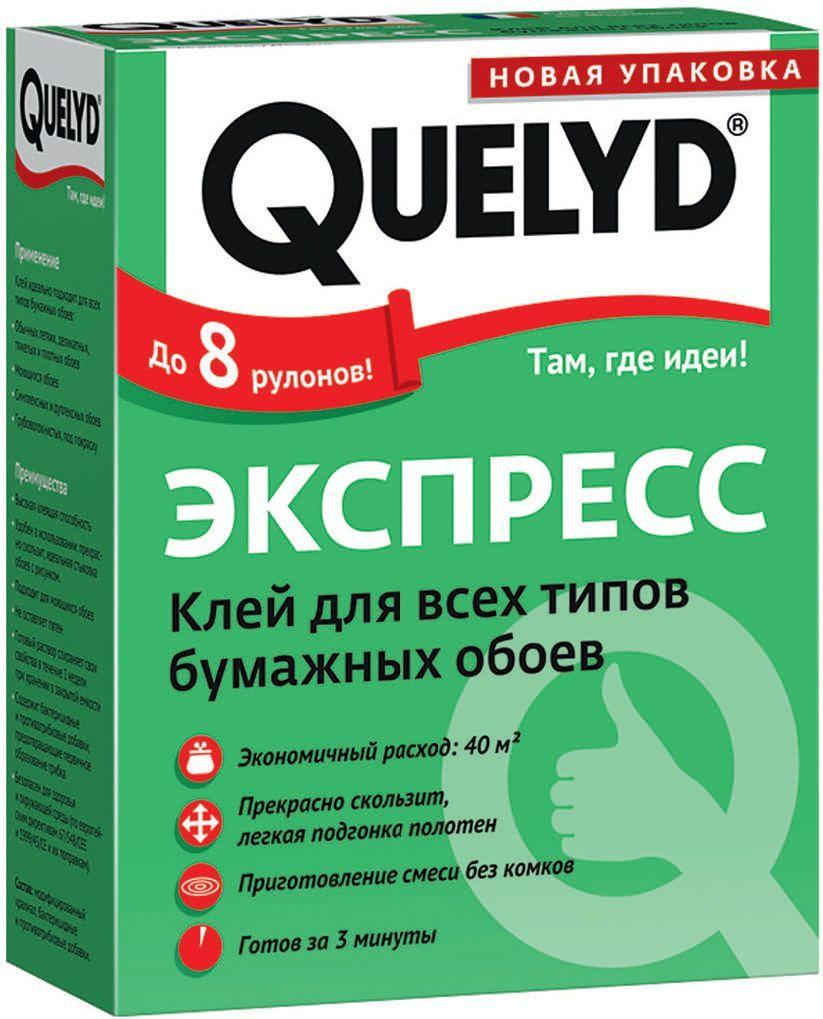 """Клей обойный Quelyd """"Экспресс"""", 0,25 кг 30000627"""